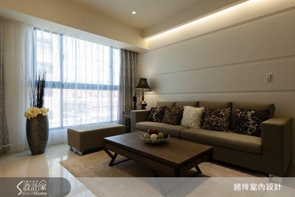 35坪新成屋(5年以下)_現代風客廳案例圖片_趙玲室內設計有限公司_趙玲_06之3