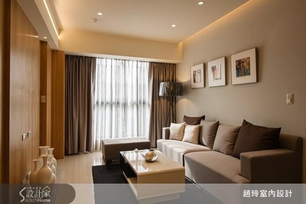 25坪新成屋(5年以下)_現代風客廳案例圖片_趙玲室內設計有限公司_趙玲_12之1