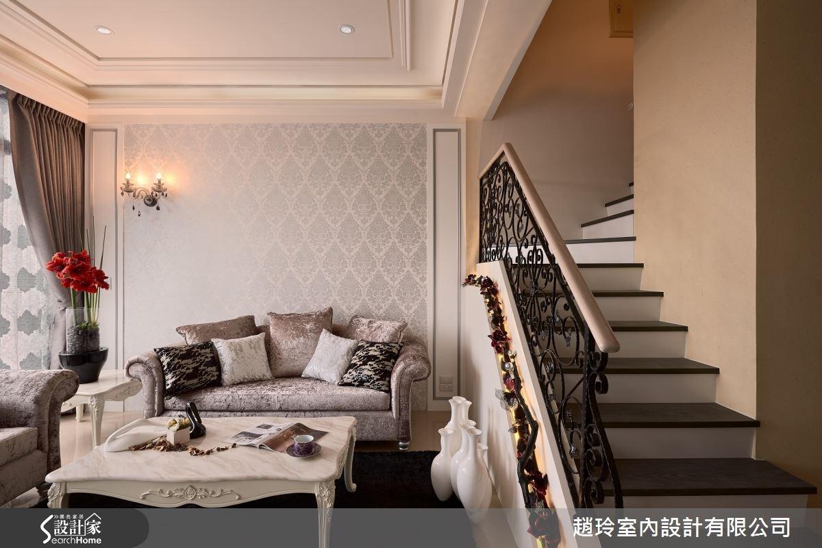 85坪新成屋(5年以下)_新古典客廳樓梯案例圖片_趙玲室內設計有限公司_趙玲_22之3