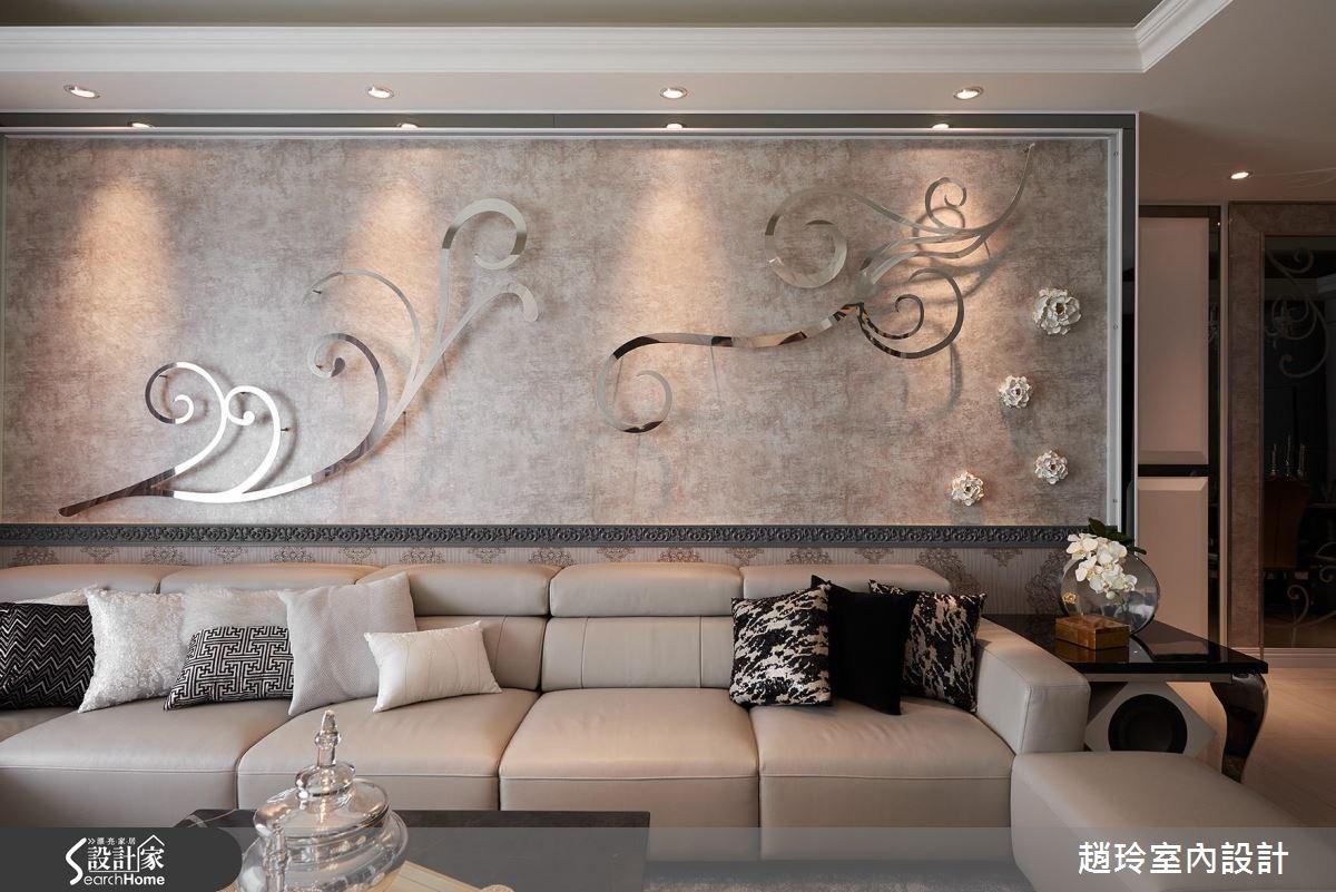 75坪新成屋(5年以下)_新古典客廳案例圖片_趙玲室內設計有限公司_趙玲_33之1