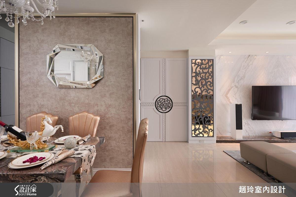 75坪新成屋(5年以下)_新古典客廳餐廳案例圖片_趙玲室內設計有限公司_趙玲_33之4
