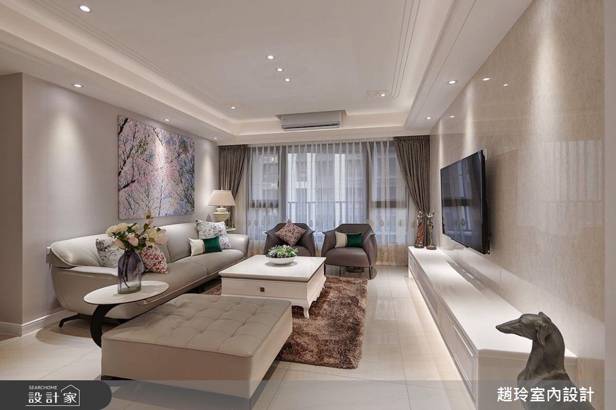 48坪新成屋(5年以下)_新古典客廳案例圖片_趙玲室內設計有限公司_趙玲_48之2