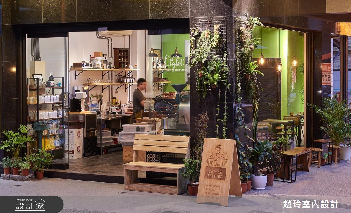轉角遇見咖啡香!Loft風 X 綠植栽,調出 10 坪咖啡廳專屬風味!