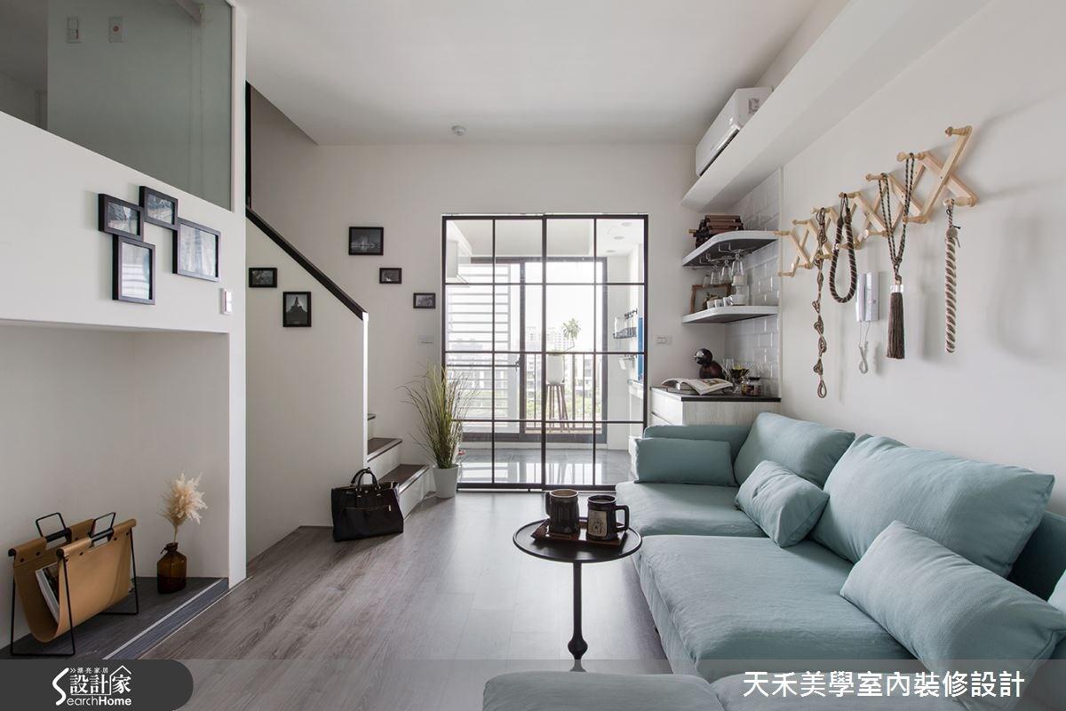 16坪新成屋(5年以下)_北歐風客廳案例圖片_天禾美學室內裝修設計有限公司_天禾美學_06之3