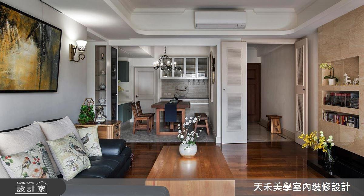 35坪老屋(16~30年)_新中式風案例圖片_天禾美學室內裝修設計有限公司_天禾美學_12之11