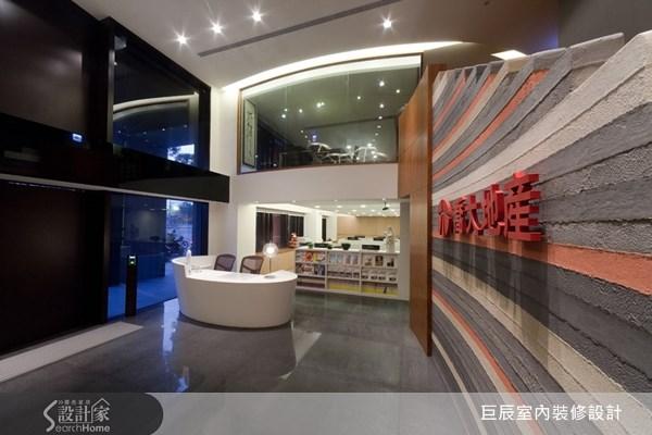 190坪老屋(16~30年)_休閒風案例圖片_巨辰室內裝修設計有限公司_巨辰_01之2