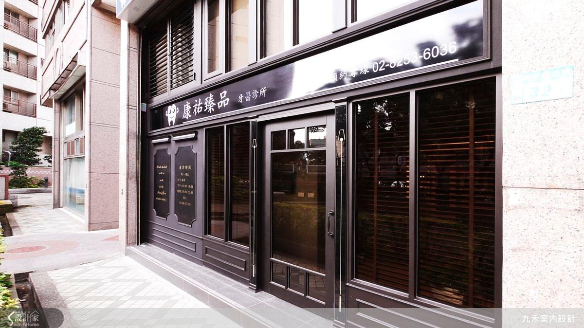 20坪新成屋(5年以下)_混搭風商業空間案例圖片_九禾室內設計_九禾_04之7