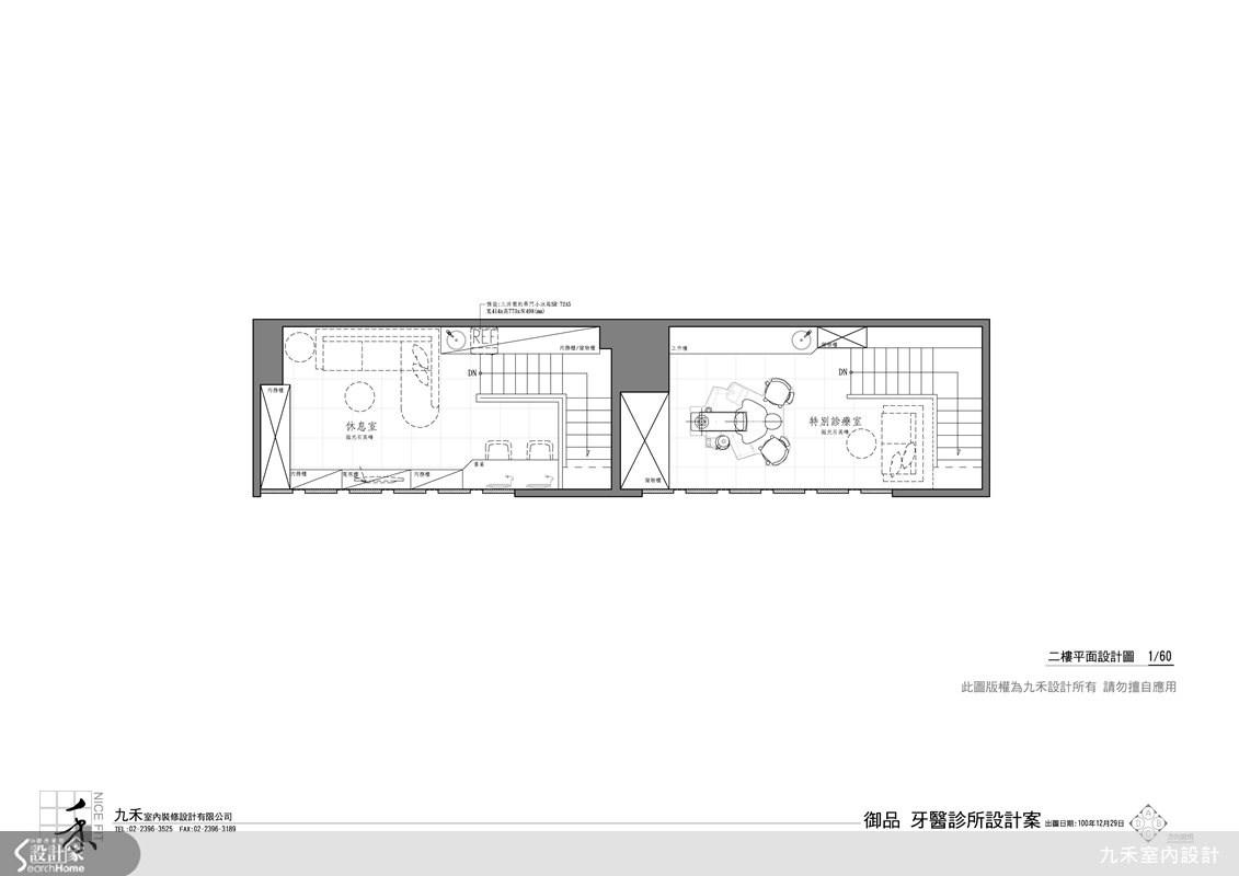 55坪新成屋(5年以下)_現代風案例圖片_九禾室內設計_九禾_05之16
