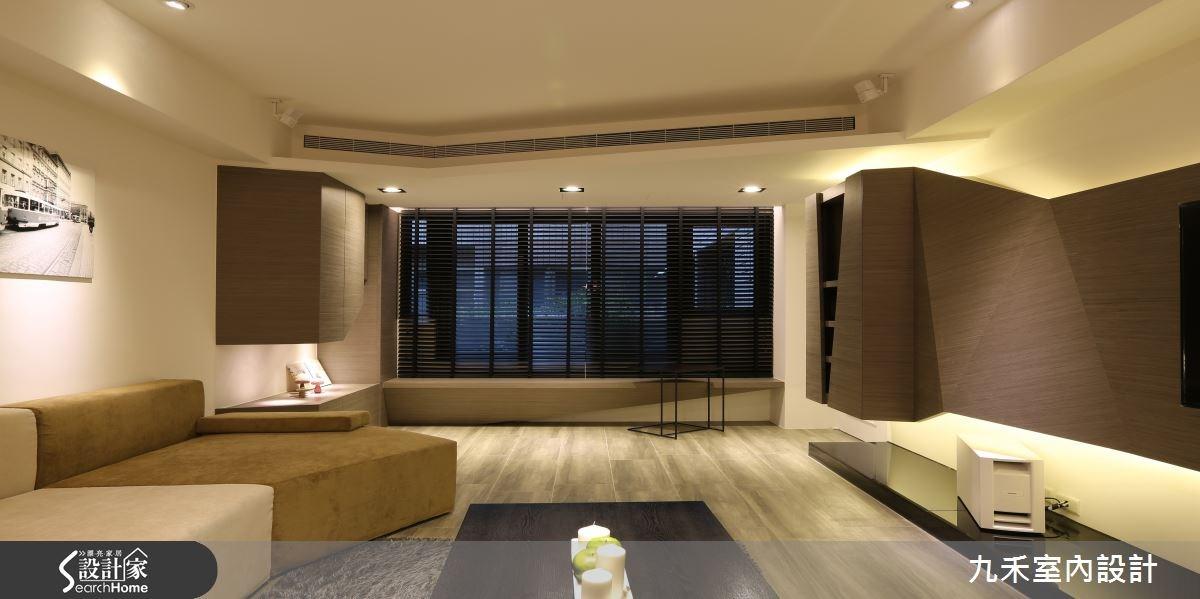 19坪中古屋(5~15年)_現代風客廳案例圖片_九禾室內設計_九禾_07之6