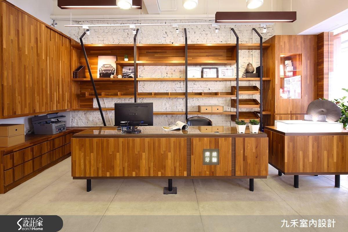 77坪中古屋(5~15年)_現代風商業空間案例圖片_九禾室內設計_九禾_10之1