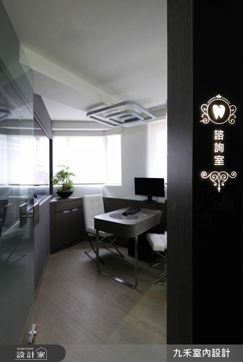 45坪中古屋(5~15年)_現代風商業空間案例圖片_九禾室內設計_九禾_11之13