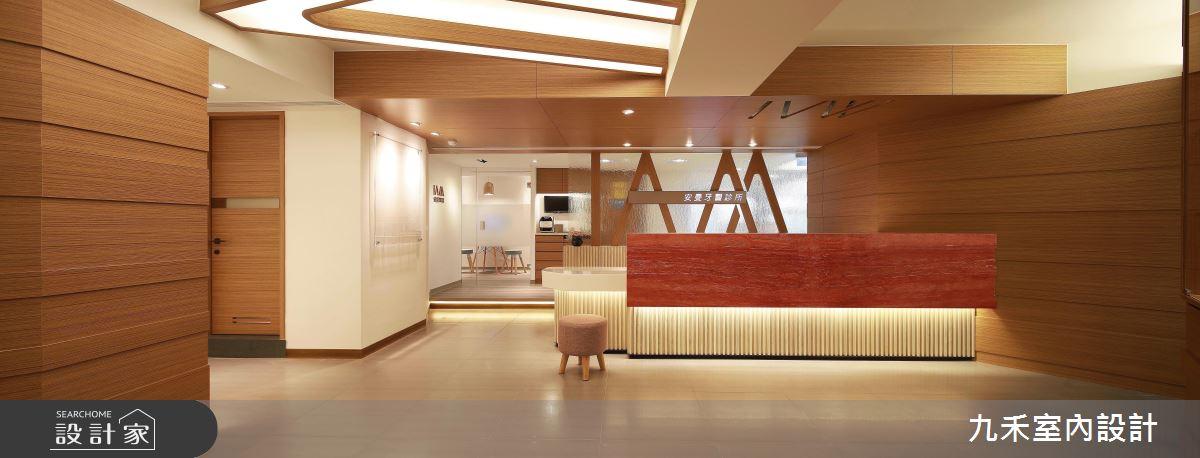 老屋注入北歐新生命 詮釋溫潤療癒的牙醫空間