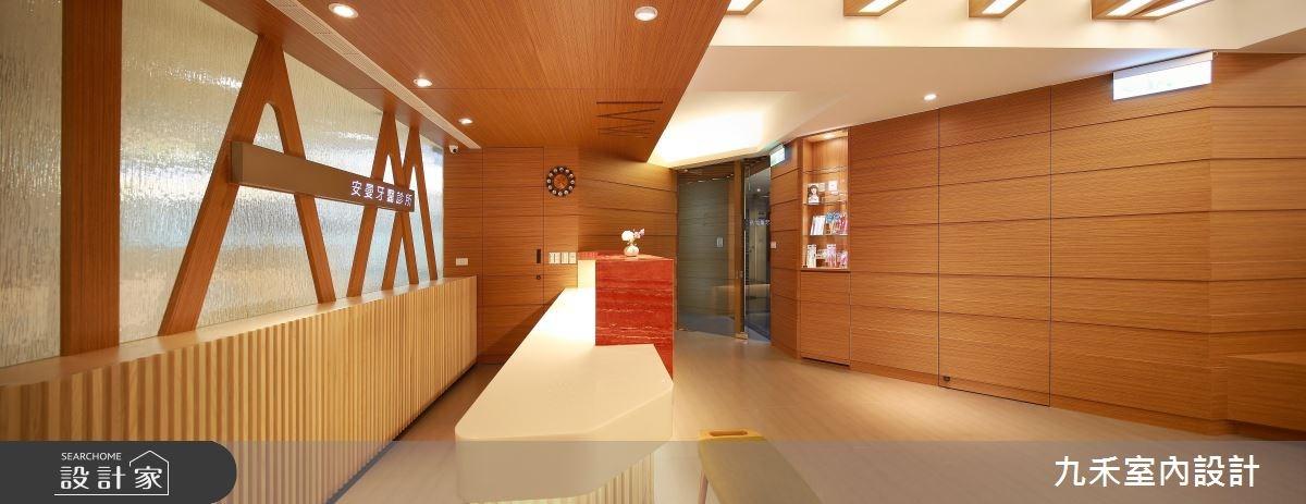 70坪老屋(16~30年)_北歐風商業空間案例圖片_九禾室內設計_九禾_15之4