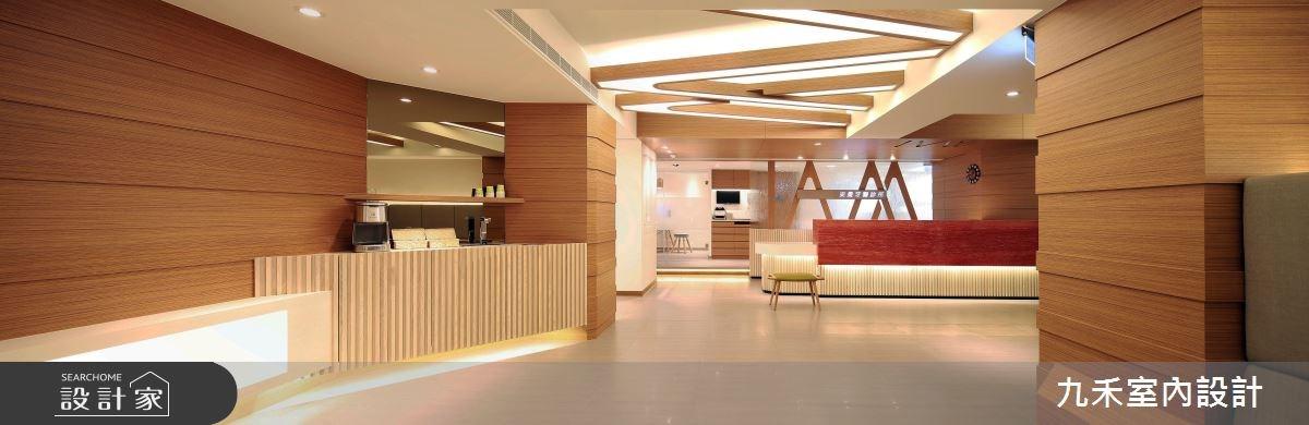 70坪老屋(16~30年)_北歐風商業空間案例圖片_九禾室內設計_九禾_15之5