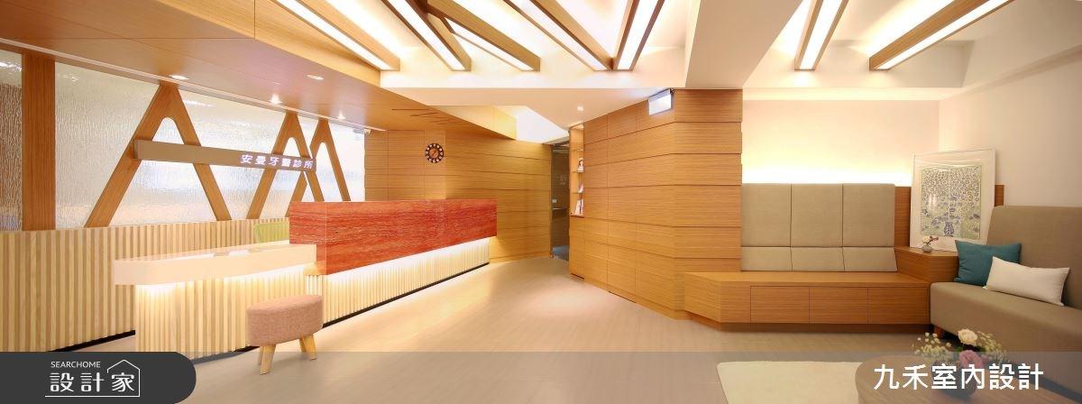 70坪老屋(16~30年)_北歐風商業空間案例圖片_九禾室內設計_九禾_15之6