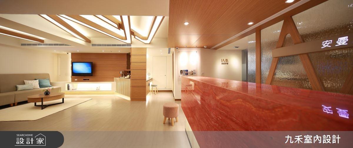 70坪老屋(16~30年)_北歐風商業空間案例圖片_九禾室內設計_九禾_15之7
