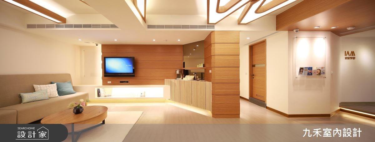 70坪老屋(16~30年)_北歐風商業空間案例圖片_九禾室內設計_九禾_15之8