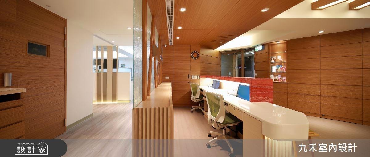 70坪老屋(16~30年)_北歐風商業空間案例圖片_九禾室內設計_九禾_15之13