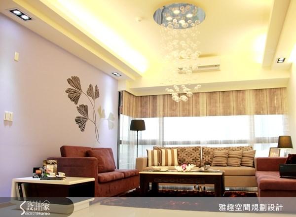 55坪新成屋(5年以下)_混搭風案例圖片_雅趣空間規劃設計工作室_雅趣_03之2