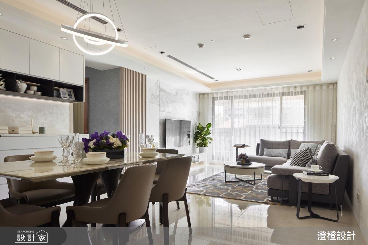 45坪新成屋(5年以下)_現代風客廳餐廳案例圖片_澄橙設計_澄橙_36之2