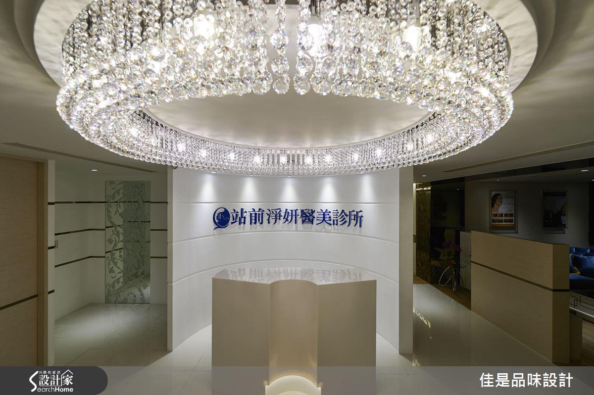 璀璨昇華迷人丰采 兼具專業與美感的百坪醫美空間設計