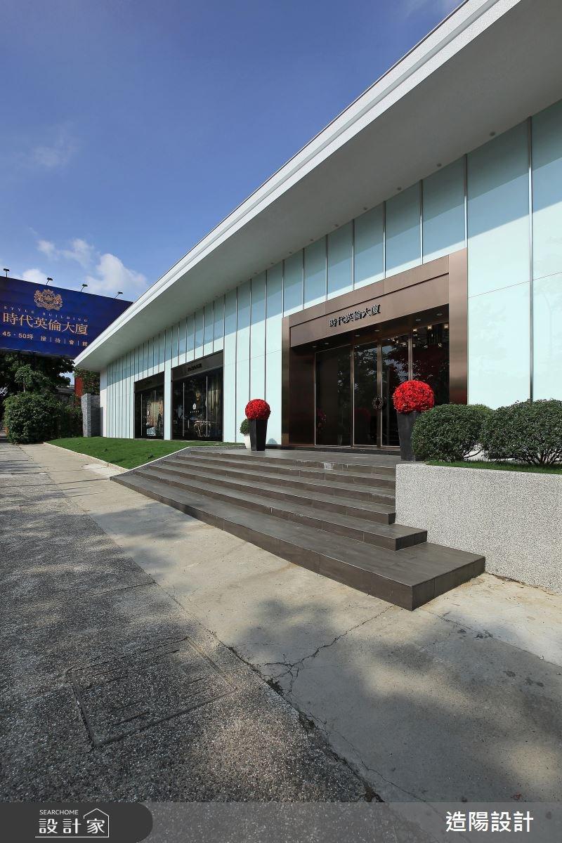 158坪新成屋(5年以下)_新古典商業空間案例圖片_造陽設計_造陽_06之2