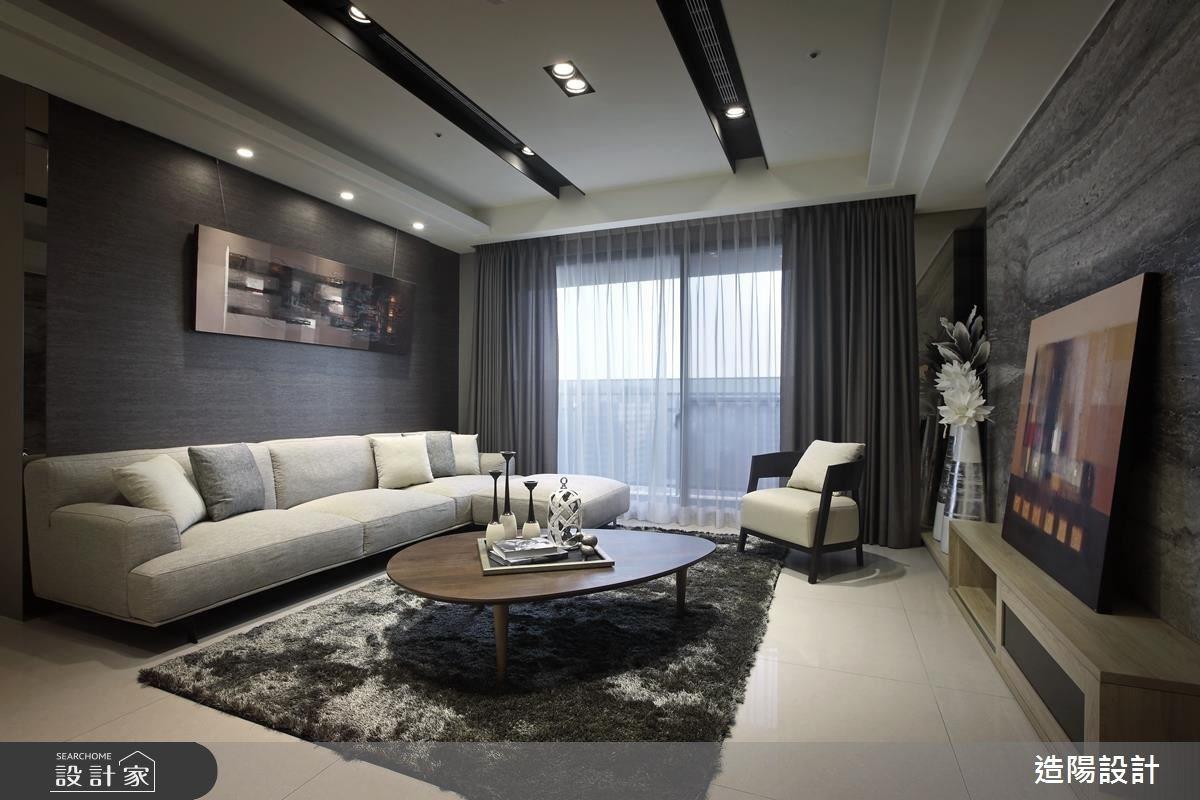 56坪新成屋(5年以下)_現代風客廳案例圖片_造陽設計_造陽_07之1