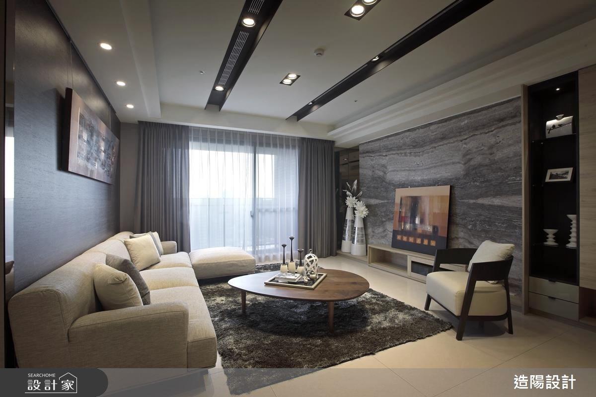 56坪新成屋(5年以下)_現代風客廳案例圖片_造陽設計_造陽_07之2