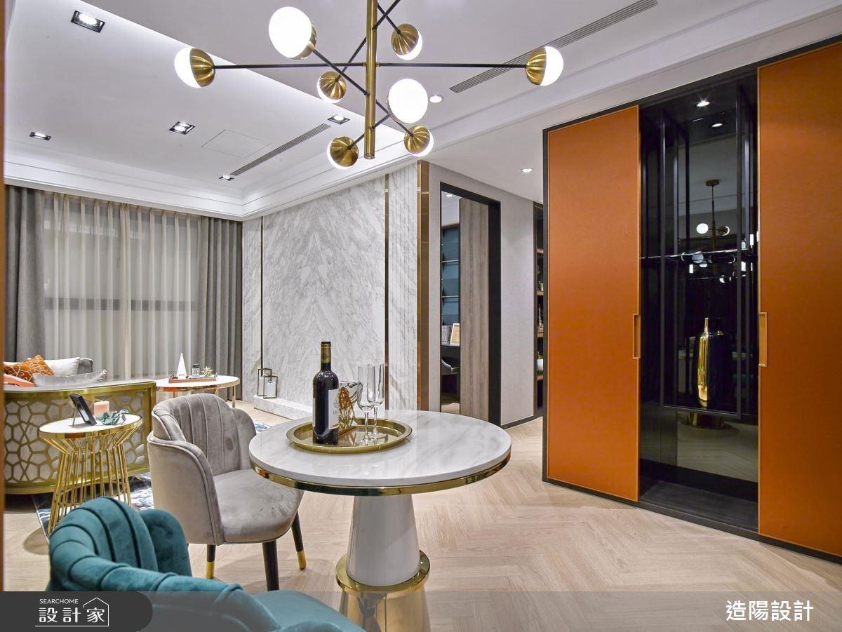 31坪預售屋_現代風客廳案例圖片_造陽設計_造陽_16之4