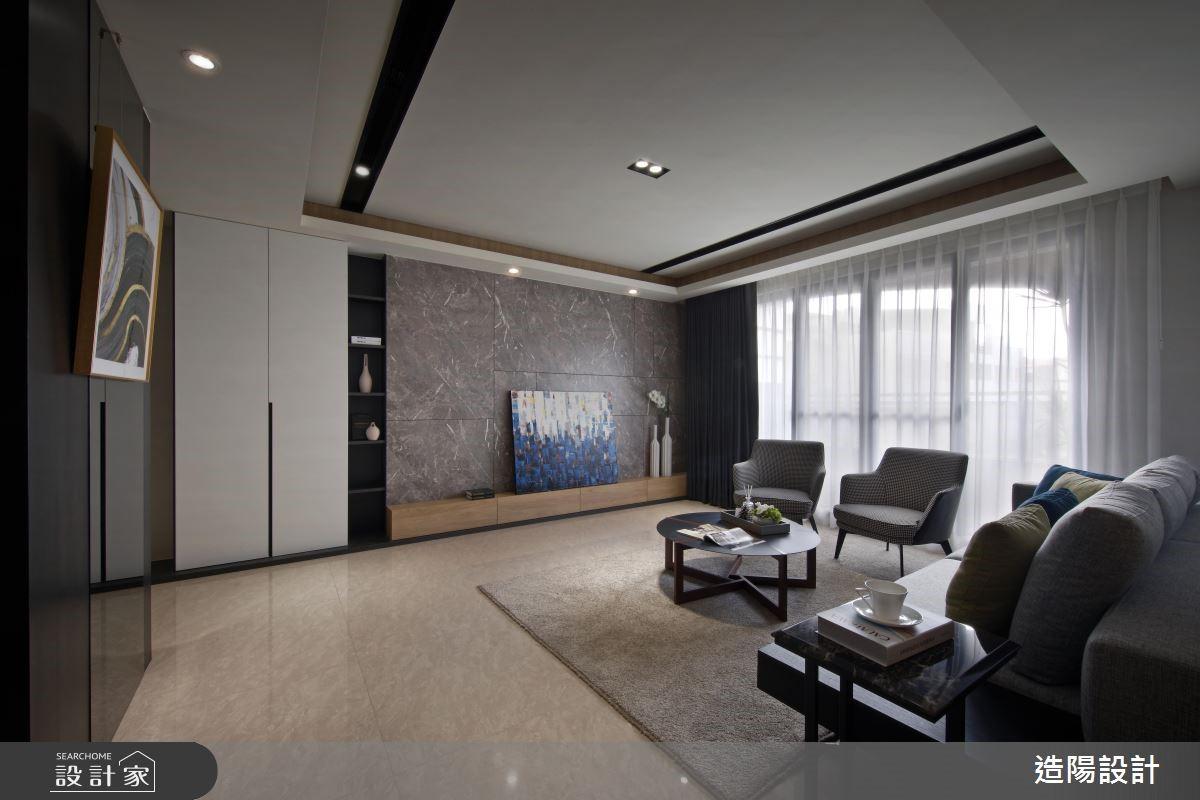 48坪新成屋(5年以下)_現代風客廳案例圖片_造陽設計_造陽_19之4