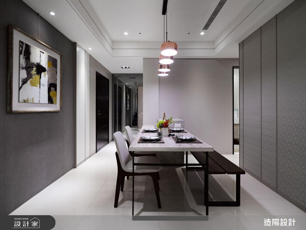 預售屋_現代風餐廳案例圖片_造陽設計_造陽_26之4