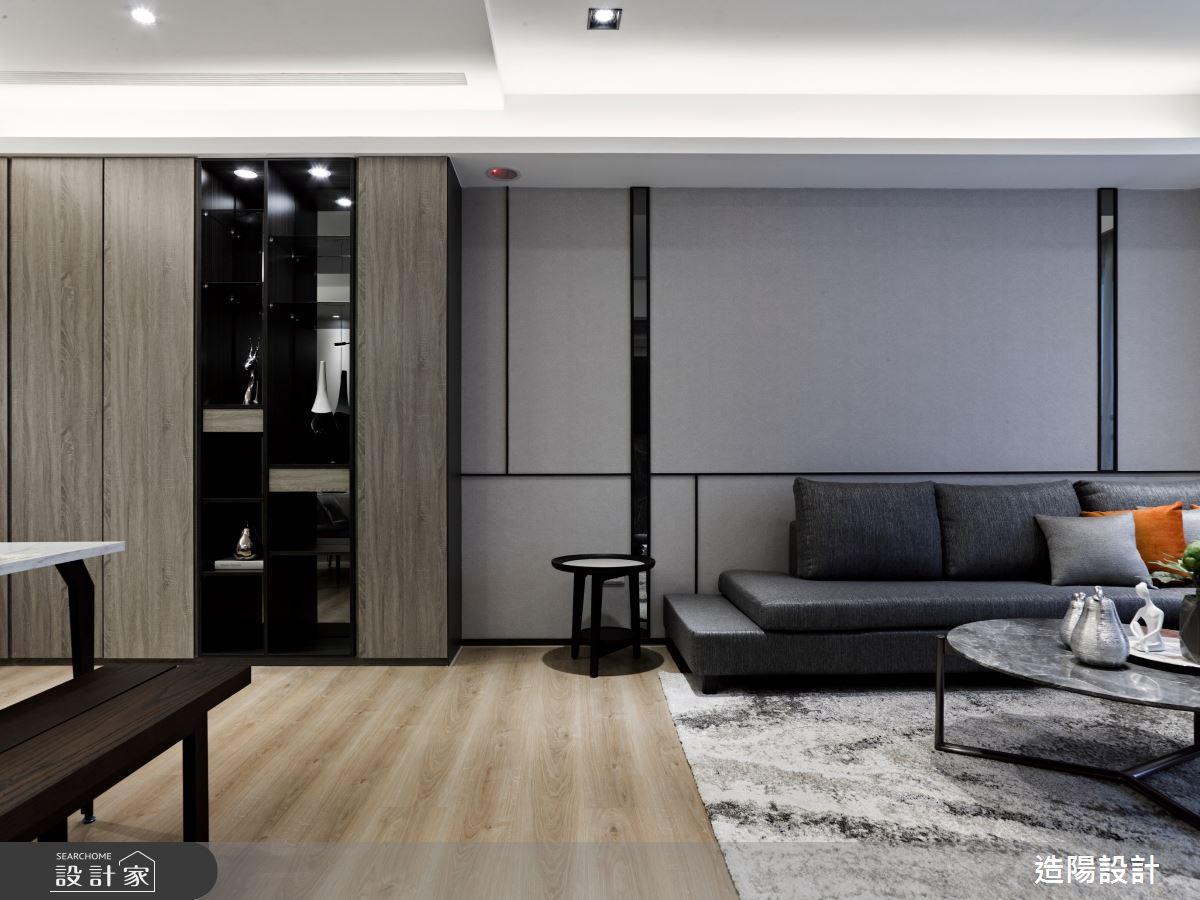 40坪新成屋(5年以下)_現代風客廳案例圖片_造陽設計_造陽_31之4