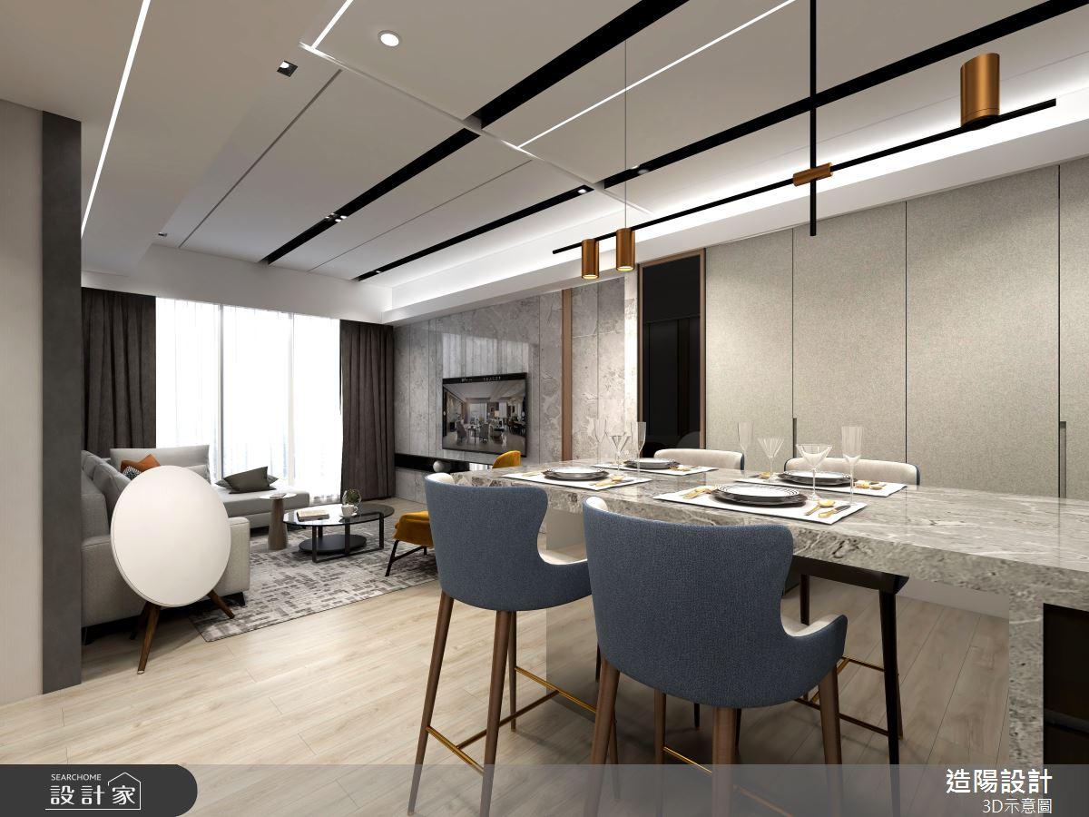 39坪預售屋_現代風餐廳案例圖片_造陽設計_造陽_36之6