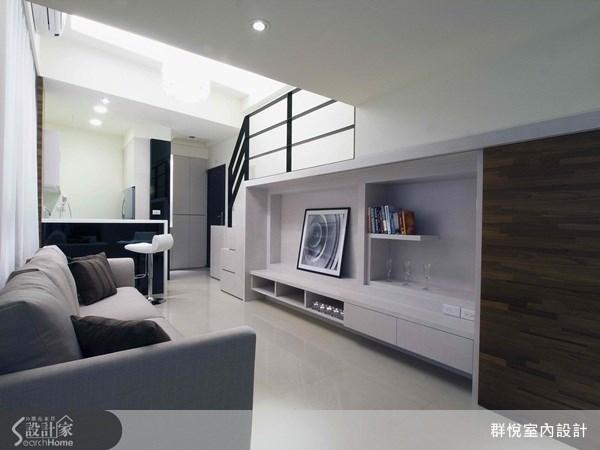 18坪新成屋(5年以下)_簡約風客廳案例圖片_群悅設計工程有限公司_群悅_02之1