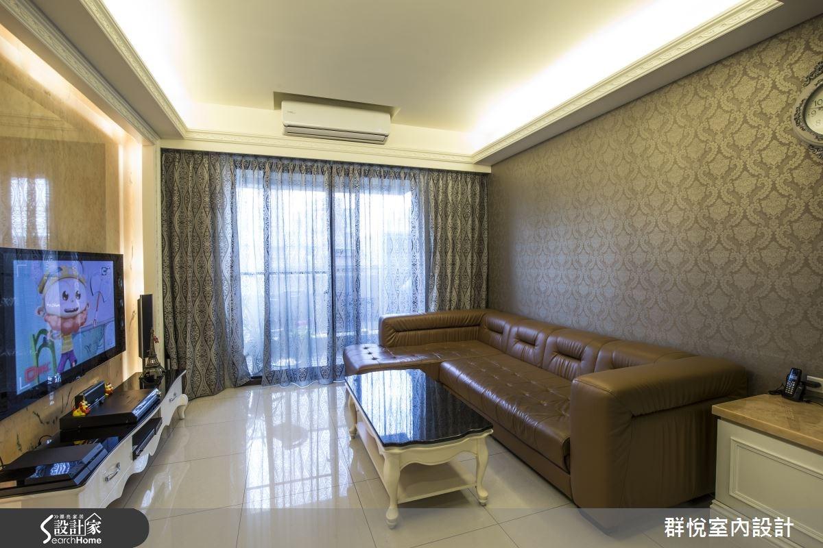 30坪新成屋(5年以下)_美式風客廳案例圖片_群悅設計工程有限公司_群悅_06之4