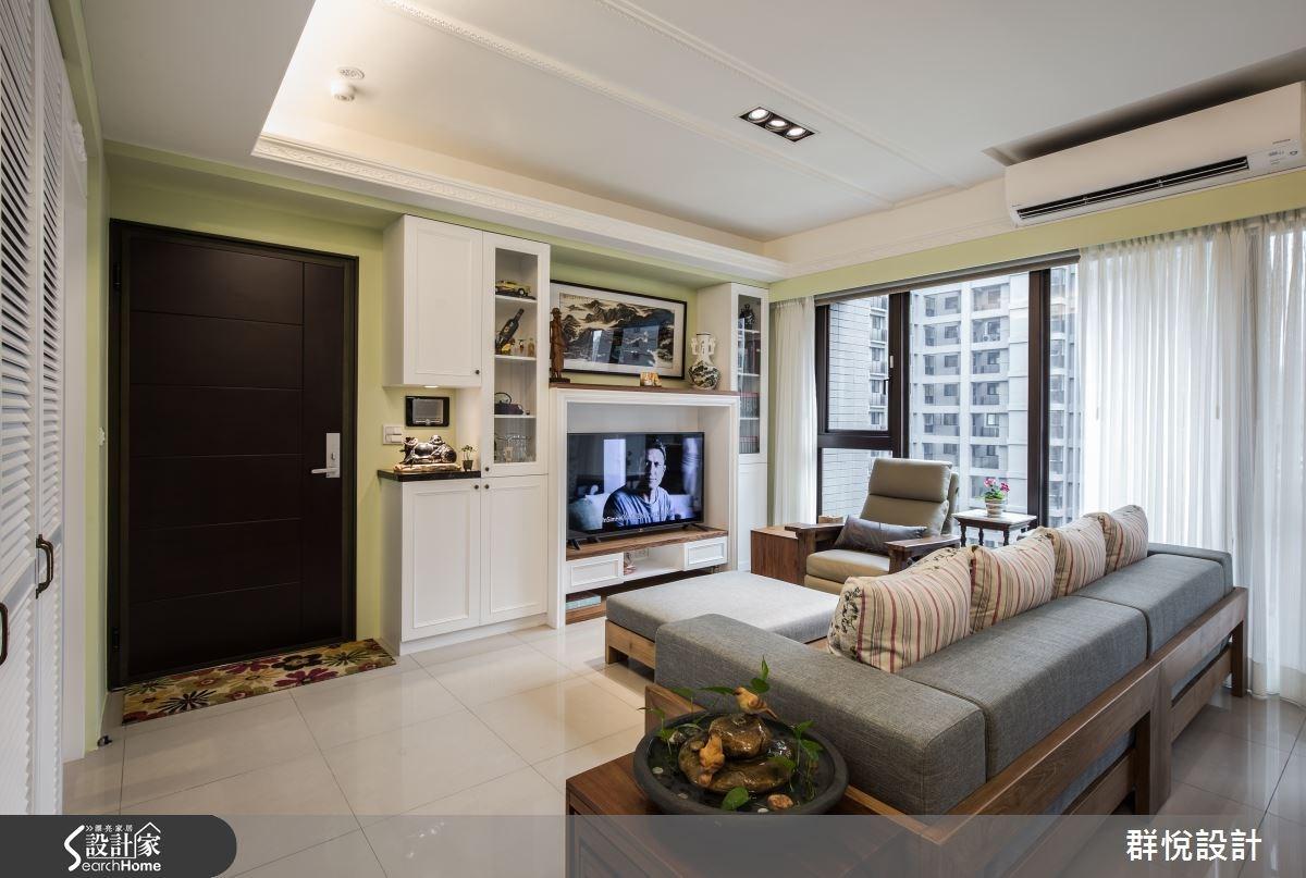 33坪新成屋(5年以下)_美式風客廳案例圖片_群悅設計工程有限公司_群悅_11之5