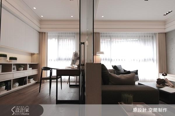 30坪新成屋(5年以下)_北歐風客廳案例圖片_原設計 空間制作_原設計_11之1