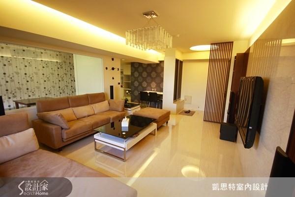 40坪新成屋(5年以下)_混搭風案例圖片_凱思特室內設計有限公司_凱思特_06之2