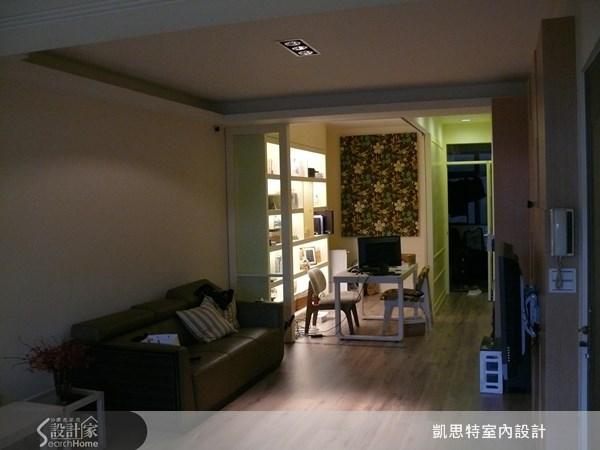 25坪中古屋(5~15年)_北歐風案例圖片_凱思特室內設計有限公司_凱思特_03之1