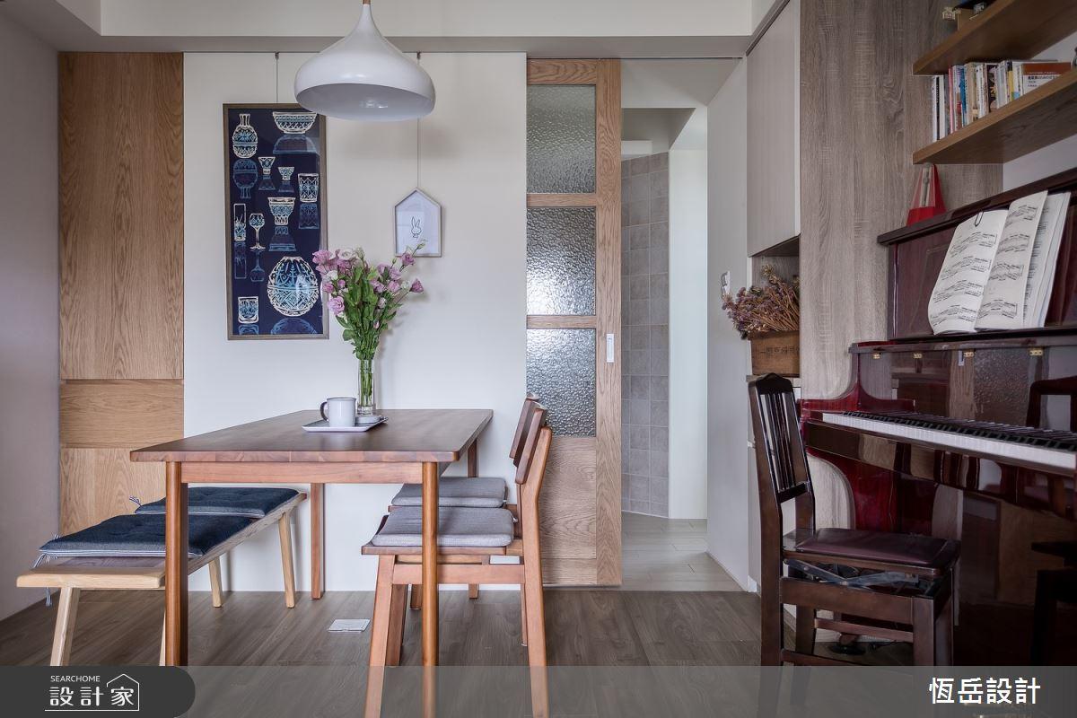 23坪老屋(16~30年)_北歐風案例圖片_恆岳設計_恆岳_北歐日式溫馨宅之5