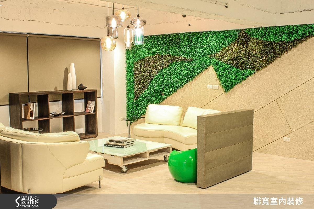 80坪老屋(16~30年)_現代風商業空間案例圖片_聯寬室內裝修有限公司_聯寬_08之5