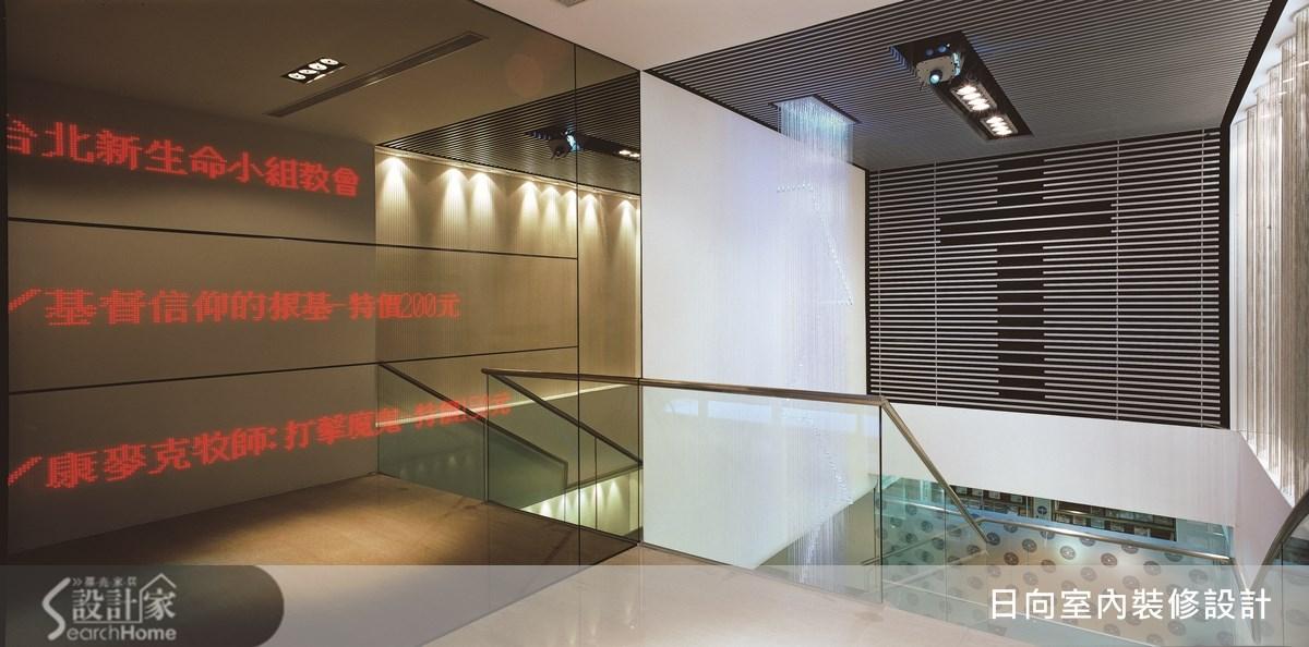 400坪老屋(16~30年)_現代風案例圖片_日向室內裝修設計有限公司_日向_04之1