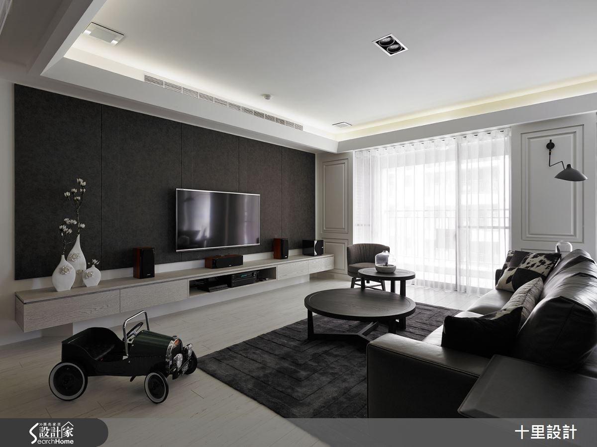 新成屋(5年以下)_現代風客廳案例圖片_十里設計_十里_06之4