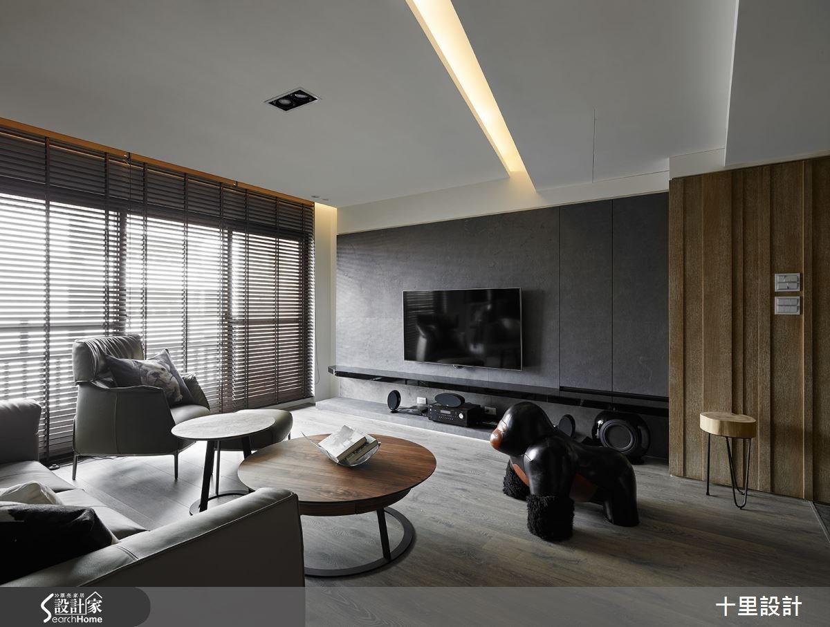 46坪老屋(16~30年)_現代風客廳案例圖片_十里設計_十里_07之2