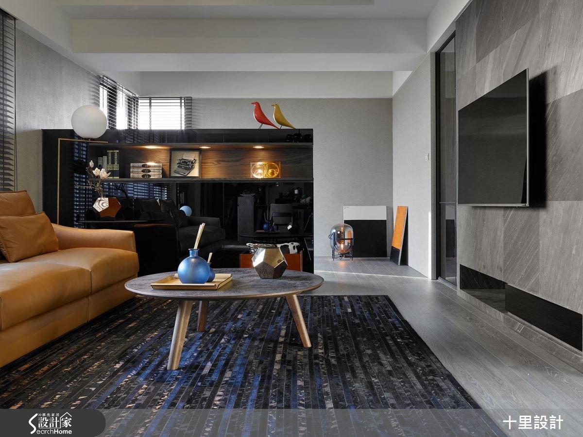 預售屋_現代風客廳案例圖片_十里設計_十里_10之3