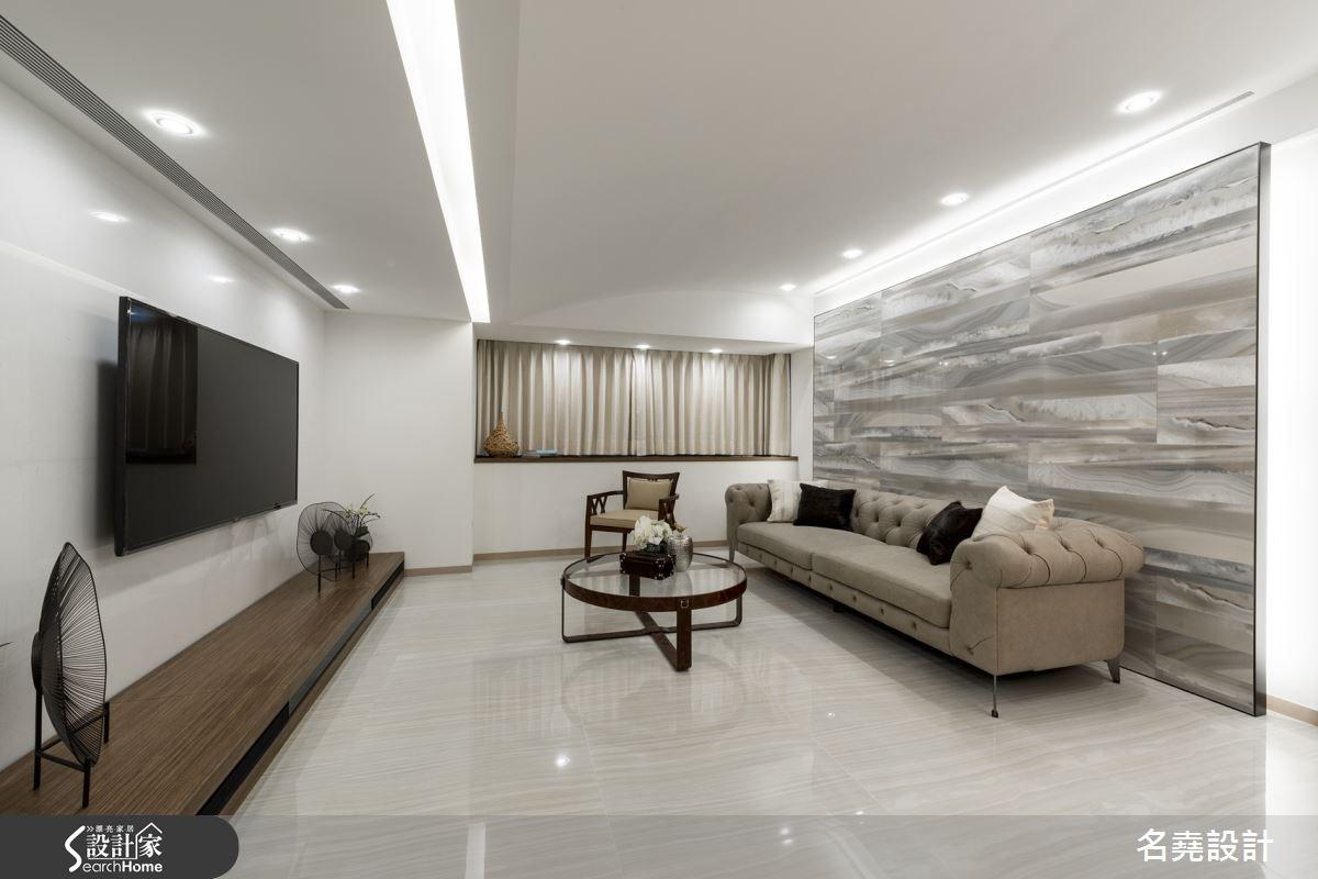 _現代風客廳案例圖片_名堯設計有限公司_名堯_10之6
