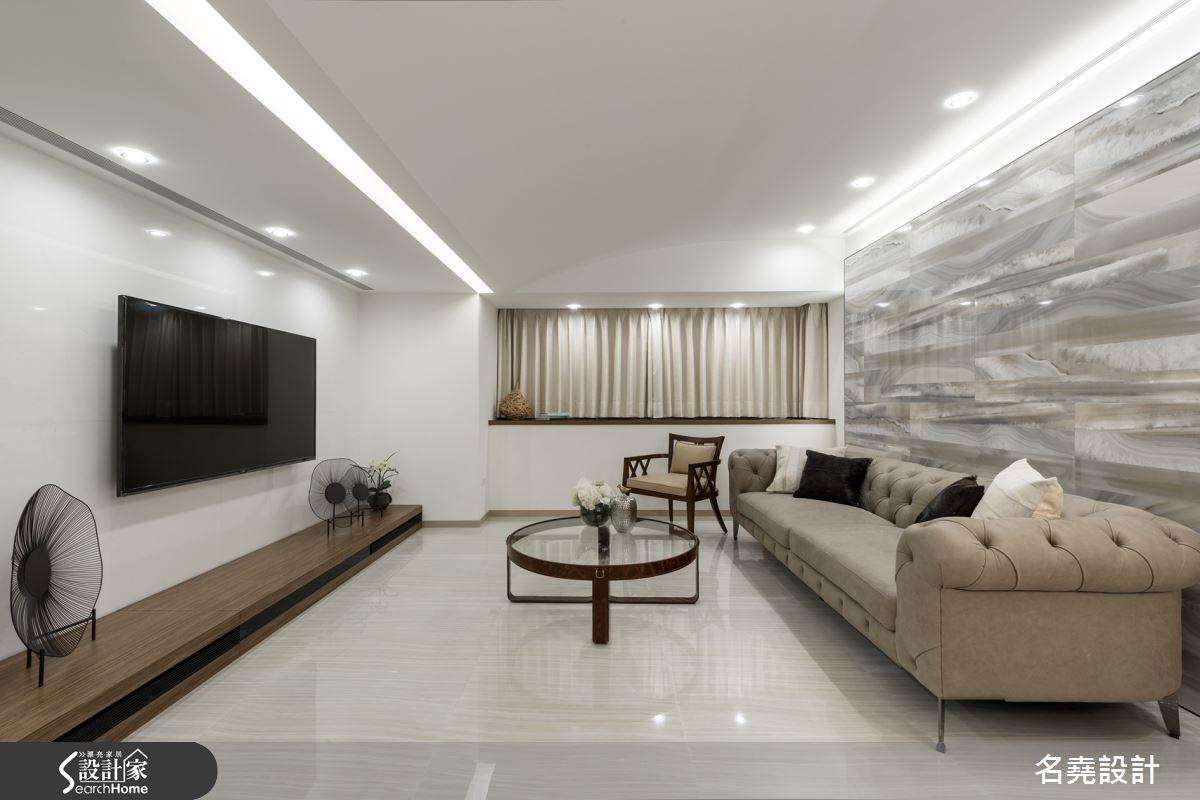 _現代風客廳案例圖片_名堯設計有限公司_名堯_10之9