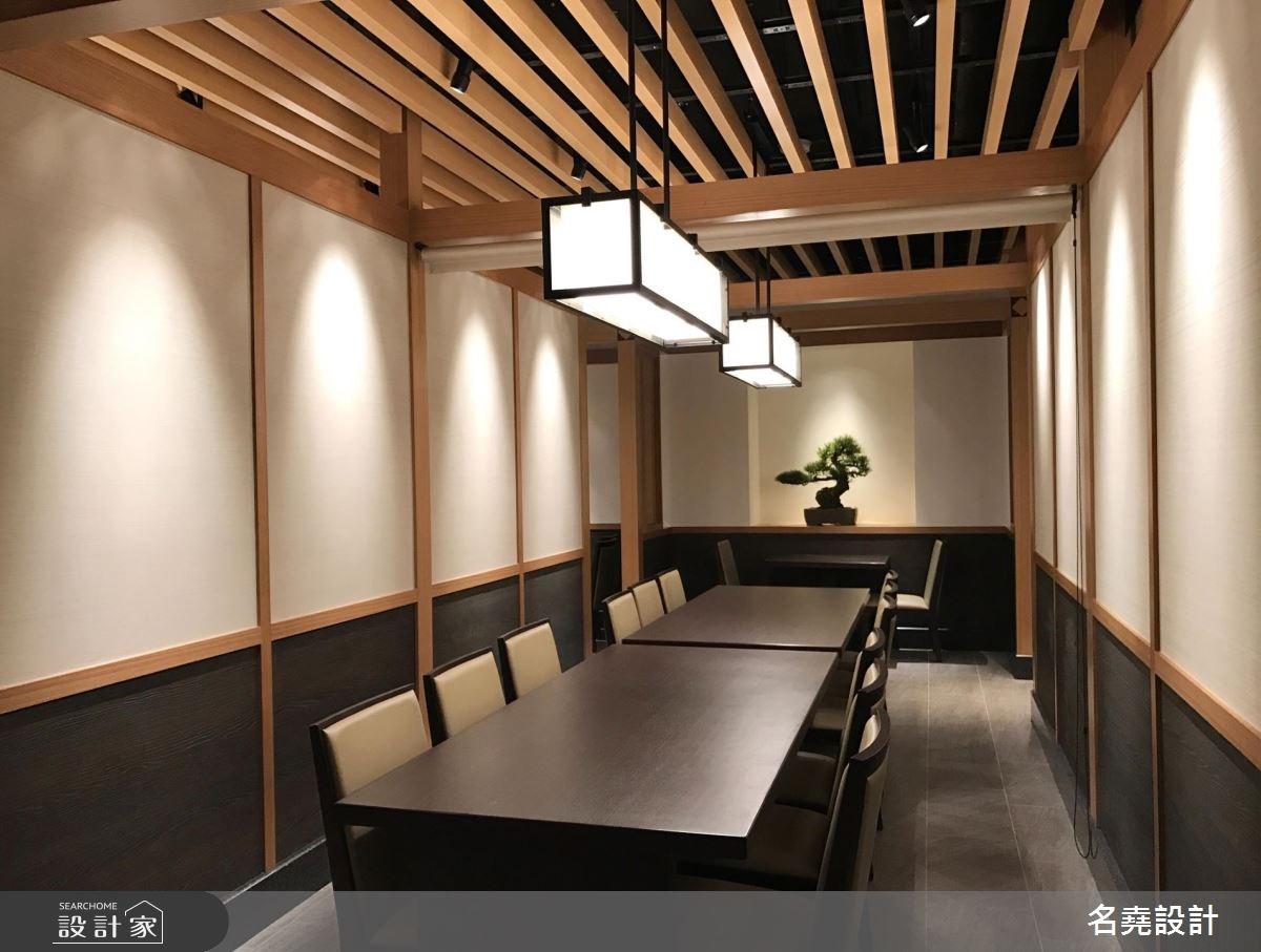 83坪老屋(16~30年)_人文禪風商業空間案例圖片_名堯設計有限公司_名堯_17之5