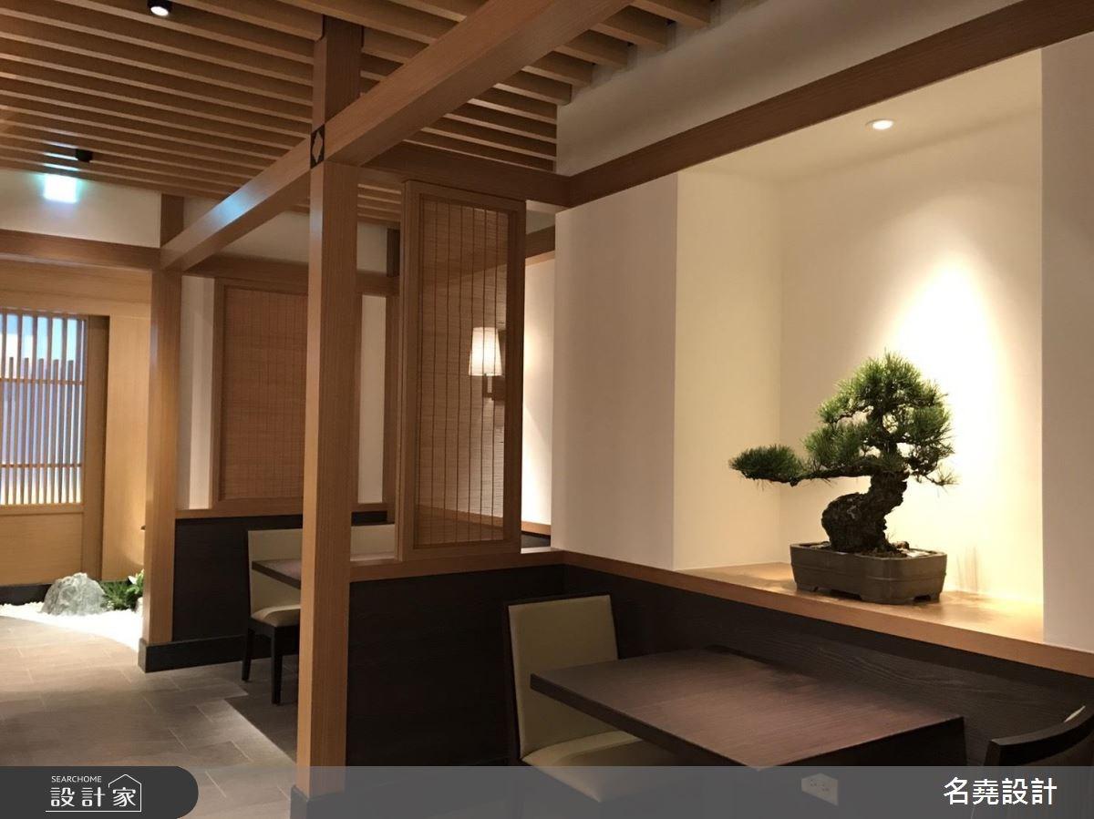 83坪老屋(16~30年)_人文禪風商業空間案例圖片_名堯設計有限公司_名堯_17之8