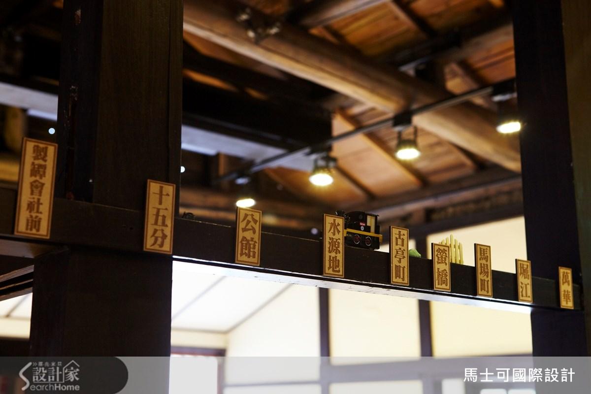 23坪老屋(16~30年)_人文禪風案例圖片_馬士可國際設計有限公司_馬士可_01之5